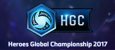 HGC 2017 Image
